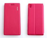 gamax Sony Xperia Z5 Premium 5.5 吋 磁扣側翻手機保護皮套 經典二代