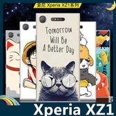 SONY Xperia XZ1 彩繪磨砂手機殼 PC硬殼 卡通塗鴉 超薄防指紋 保護套 手機套 背殼 外殼