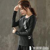 大碼運動長袖T恤女胖mm200斤瑜伽服上衣寬鬆跑步訓練速干健身衣服