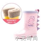兒童雨鞋雨衣套裝小恐龍可愛雨靴防滑水鞋小童幼兒園寶寶加絨雨鞋 小艾新品