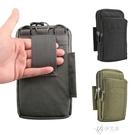 腰包 5.5寸雙手機掛腰包穿皮帶男士6寸戶外休閒登山單肩斜跨布小包 【快速出貨】