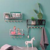 北歐玄關門口鑰匙掛鉤置物架掛鑰匙架墻壁墻面墻上裝飾創意收納架 伊衫風尚