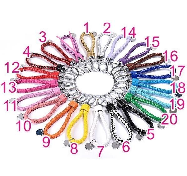手工編織鑰匙扣 真皮鑰匙圈 20色 掛飾 包包/汽車鑰匙/機車鑰匙/家鑰匙 通用鑰匙圈【J122】