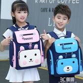 新款女童書包小學生1-3--6年級兒童韓版超輕女孩男孩輕便防水 聖誕節全館免運