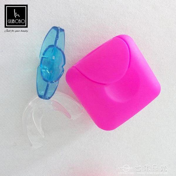 牙齒矯正器休息盒牙套保持器盒子牙套盒假牙盒帶鎖扣旅行居家便攜 台北日光
