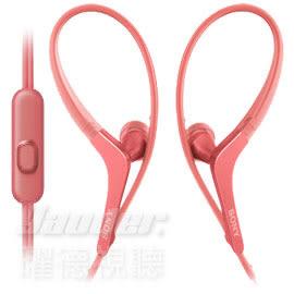 【曜德/ 送收納盒】SONY MDR-AS410AP 粉 防水運動耳掛式耳機 線控MIC / 免運