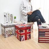 收納凳 箱/歐式家用多功能整理儲物凳子可坐 成人收納箱折疊布藝換鞋凳【購物節限時83折】