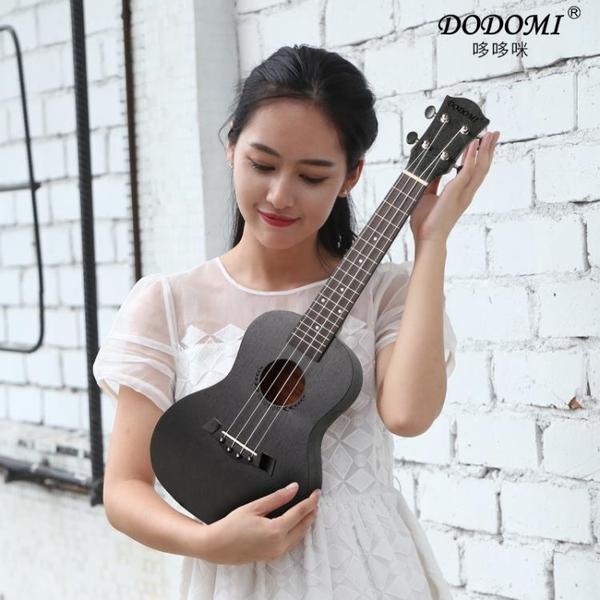 dodomi尤克里里男女初學者成人入門兒童小吉他23寸櫻花ukulele