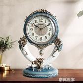 歐式象牙座鐘 典雅田園台鐘 創意客廳書房臥室鐘錶吉祥辟邪擺件MBS『潮流世家』