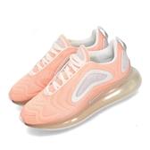 【五折特賣】Nike 慢跑鞋 Wmns Air Max 720 粉橘 白 大氣墊 女鞋 【PUMP306】 AR9293-603