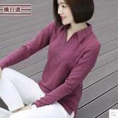 韓版媽媽裝竹節棉質翻領色寬鬆打底衫長袖t恤PLL2659【男人與流行】