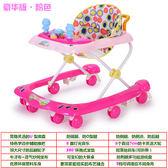 寶寶嬰兒幼兒童學步車6/7-18個月小孩多功能防側翻手推可坐HD【新店開張85折促銷】
