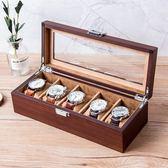 烏金木制手錶收藏盒子腕錶手鍊盒手串盒錶盒收納盒子手錶收納盒收藏盒【店慶8折促銷】