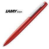 LAMY 永恆系列 赤青紅原子筆 LM277-3