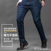 牛仔褲男秋季男士牛仔褲男寬鬆直筒休閒
