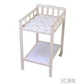 尿布台護理台換尿布台撫觸台可摺疊洗澡台實木衛生間便攜HM 3C優購