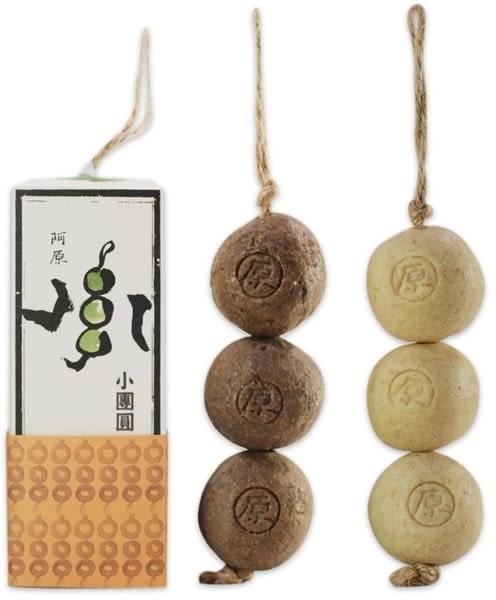 【阿原肥皂】小團圓2入(艾草/檸檬 -任選2入)