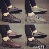 冬季新款男鞋子韓版潮流休閒鞋男士皮鞋英倫百搭學生板鞋豆豆潮鞋  【PINKQ】
