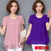 夏季寬鬆時尚雪紡襯衫 L-6XL O-Ker歐珂兒 149705(145815)-C