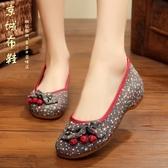 【京城布鞋】老北京民族風繡花內增高牛筋軟底媽媽工作花布女單鞋