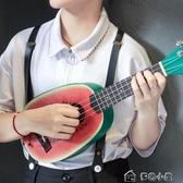 烏克麗麗安德魯網紅抖音西瓜尤克里里女初學者21寸23寸兒童小吉他手工禮物 多色小屋YXS