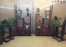 【大熊傢俱】老船木 博古架 藝品架 展示架 飾品架 置物架 層架 花架 抽屜櫃