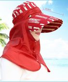 夏天新款條紋帽子女士遮陽帽遮臉面紗太陽帽