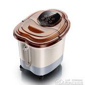 220V全自動足浴盆 足浴器 泡腳器電動按摩洗腳盆足療家用深桶  居樂坊生活館YYJ
