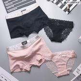 2條裝 情侶內褲純棉可愛創意男女情趣內衣性感蕾絲套裝【時尚大衣櫥】