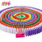 年終大清倉多米諾骨牌兒童益智智力玩具成人男女孩比賽小學生1000片大號積木