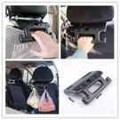 汽車安全手把掛勾 多功能椅背安全扶手 1入