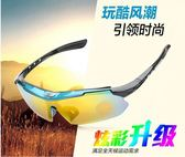 騎行眼鏡自行車眼鏡變色山地車跑步戶外騎行裝備單車配件防風鏡  巴黎街頭