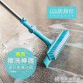 清潔神器硬毛長柄地刷地板刷廚房廁所浴室地板磚瓷磚地毯刷子清洗工具 NMS快意購物網