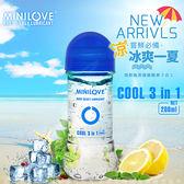 潤滑液 潤滑油 情趣用品 MINILOVE 絲滑凝露 潤滑液 200ML