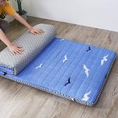 床墊 加厚床墊0.9m學生宿舍單人床褥子榻榻米墊子雙人家用保暖墊被海綿軟墊【快速出貨】