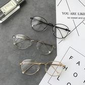 韓版復古珍珠眼鏡框女韓版潮文藝配眼鏡架無鏡片平光鏡超輕☌zakka