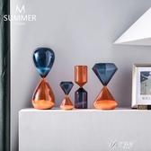 北歐創意雙色計時沙漏簡約個性客廳辦公室裝飾生日禮物擺件 伊芙莎