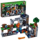 LEGO 樂高  Minecraft The Bedrock Adventures 21147 Building Kit (644 Piece)