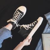 新款帆布鞋學生韓范百搭原宿高筒鞋港風餅干鞋 艾美时尚衣橱