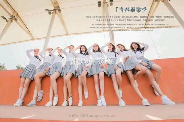 小時代校服套裝男女高中學生班服學院風韓國jk制服夏季日系水手服 SUPER SALE 快速出貨