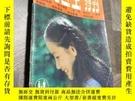 二手書博民逛書店罕見家庭醫生特刊1986特刊Y403679