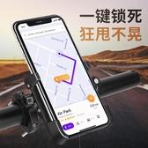 自行車手機架 電動電瓶摩托車車支架 手機導航支架 送外賣專用固定架 超值價