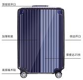 透明加厚防水拉桿箱套旅行箱套行李箱保護套皮箱套20/24/26/28寸 向日葵