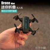 超長續航小型遙控飛機四軸飛行器迷你無人機航拍高清專業抖音玩具