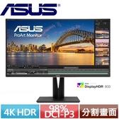 ASUS華碩 4K HDR 專業液晶螢幕 PA329C