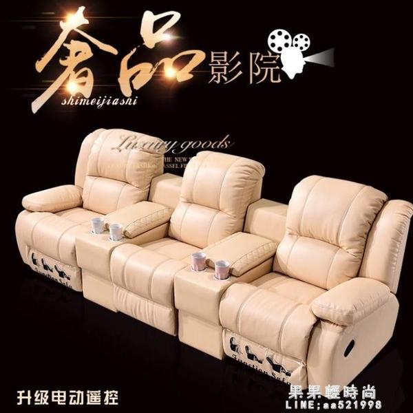 頭等太空電動艙多功能單人躺椅現代客廳家庭影院真皮沙發三人組合【果果新品】