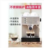 新品咖啡機意式咖啡機家用小型半全自動商用不銹鋼鍋爐蒸汽奶泡110VLX