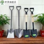 一體平頭鐵鍬鐵鏟種菜農用工具小號方頭野營鏟子家用戶外錳鋼挖土 扣子小鋪