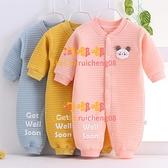 嬰兒哈衣連體衣男女寶寶純棉新生兒夾棉保暖封襠爬服夏春款【淘嘟嘟】