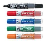 PILOT百樂 WMBM-12L 可換卡水中白板筆【文具e指通】量販.團購